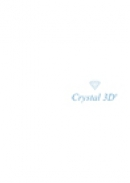 PREMIAZIONI COLLECTION CRYSTAL 3D